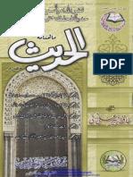 Alhadith 38