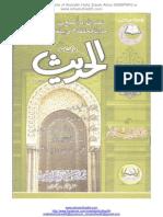 Alhadith 39