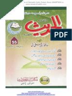 Alhadith 55