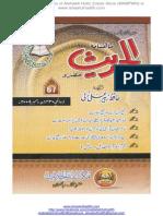 Alhadith 67