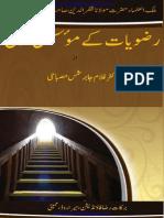 Razaviyaat Ke Muassise Awwal by Jabir Shams MIsbahi