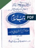 Aadab Islam