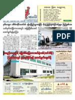 18.May_.15_KM.pdf