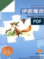 (S2) Aesop's Fables