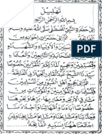 Doa dan bacaaan tahlil
