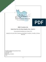 Iran Penal Code (2012)