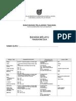 rancangan-pelajaran-tahunan-tingkatan-2.doc