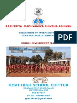 rmsa sdp ghs chittur | Secondary School | Physical Education
