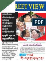 The Street View Jouranl Vol-4,No18.pdf