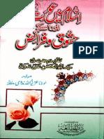 Islam Mein Aurat Ka Darja Aur Uskay Huqooq Wa Faraiz by Syed Abul Hassan Ali Nadvi