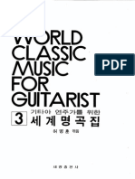 World Classic Music for Guitarist No.3
