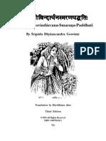Gaura Govindarcana Smarana Paddhati