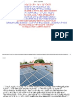 EENADU - Hyd-panel News.pdf