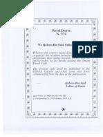 Oman Penal Code (1974/7)