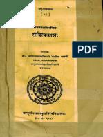 Samvit Prakash of Vamanadatta - Bhagiratha Prasada Tripathi Vagisha Shastri
