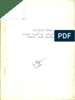 Alte Doc.prescriptii Energetice 13