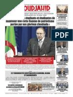 1692_em20052015.pdf
