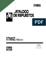 XT660Z Tenere 2009