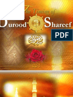 Durood Shareef-The Timing of Reading