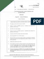 CSEC Physics Paper 2 2014