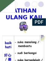 nilaimurni-121007050622-phpapp02.ppt