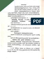 Naresvarapariksa of Acarya Sadyojyoti - Acarya Sri Ramaji Malaviya_Part2