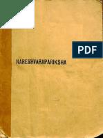 Nareshvara Pariksha of Sadyojyotih - KSTS