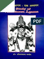 A Study of Vaikhanasa Agama - Sitala Prasad Pandey