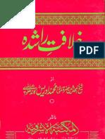 Kilafte Rashida RA