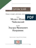 Dubrovskij, ópera en 4 actos
