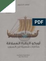 ketab1021.pdf
