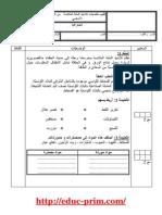 ES-6-devoir-3-1399251422-70-