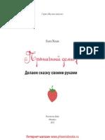25150.pdf