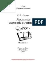 25369.pdf