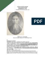 A Study of Bagua Sword - Sun Lutang