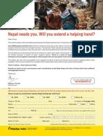 Nepal Mailer
