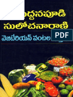 Vegeterian Vantalu