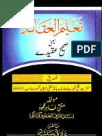 Taleem Ul Aqaid by Sheikh Mufti Tahir Mehmood