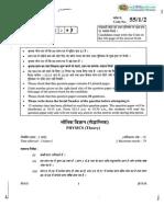 2012_lyp_12_physics.pdf