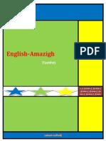 English/Amazigh (Tashlhit)