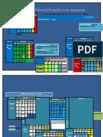 0 Календар За Организација и Работа На ОУ