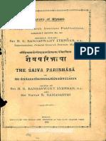 The Saiva Paribhasa 1950 - Sri H.R. Rangaswamy Iyengar