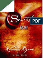 [秘密].(The.Secret).{澳)郎达.拜恩.清晰扫描版.pdf