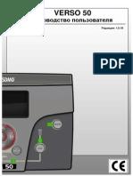 manual_verso50_ru.pdf