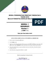 [spmsoalan]Geografi Pertengahan Tahun Kedah 2014