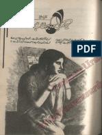 Yeh Kamal e Dilbari Hai by Alia Hira bookspk.net