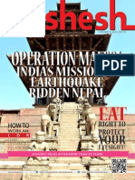 Wishesh Magazine May 2015 | Free Online Magazines