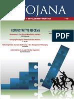 201403-AdministrativeReforms