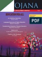201309 Education