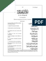 056_sourate_waqiah.pdf